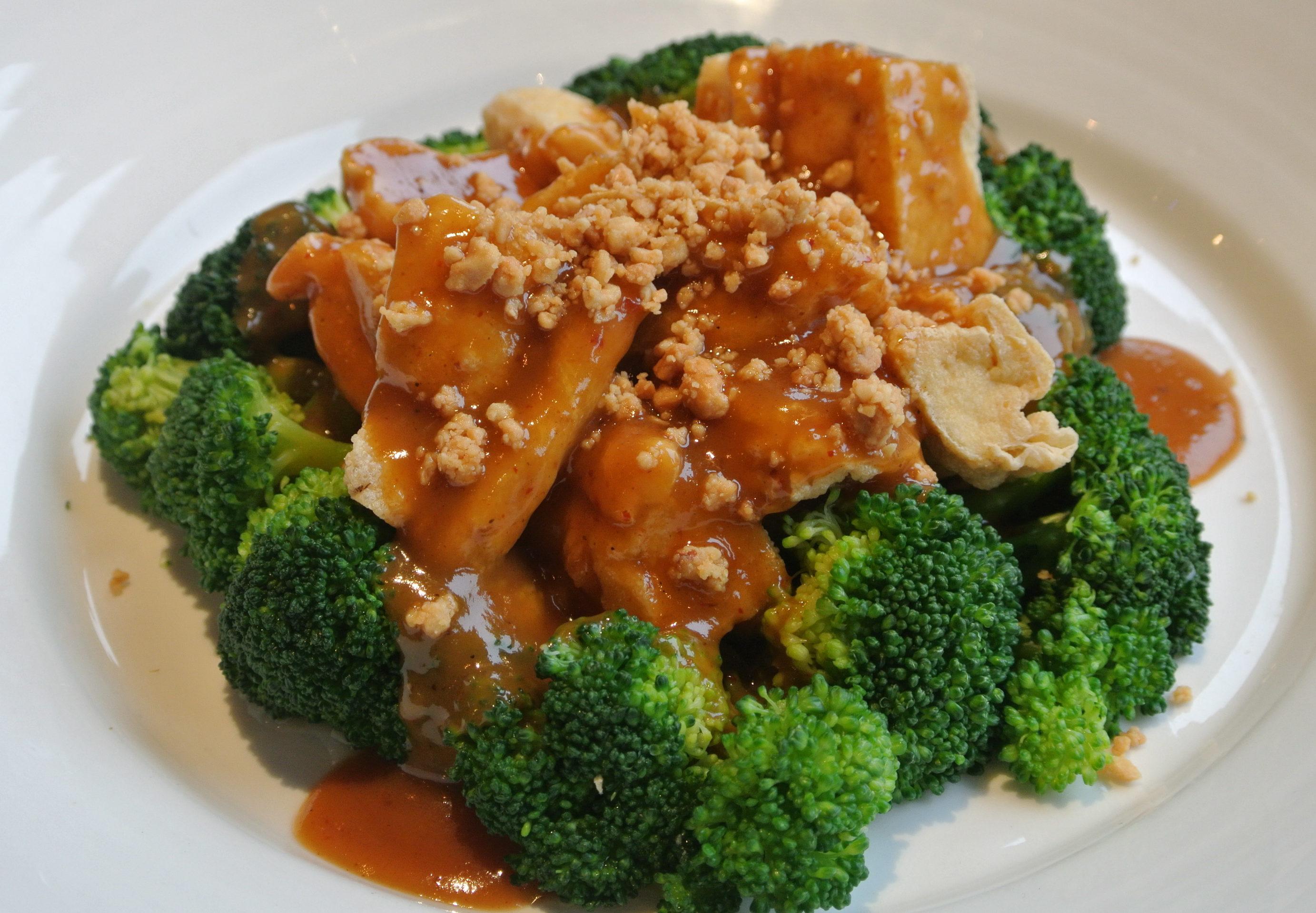 Rama Tofu